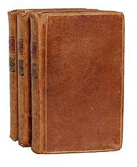 Иисус Мессия (комплект из 3 книг)