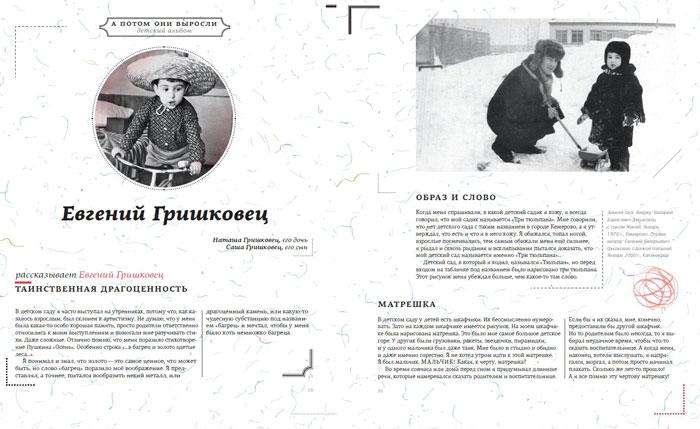 Мир с первого взгляда. Татьяна Лазарева представляет