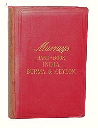 Путеводитель по Индии, Бирме и Цейлону