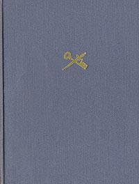Жизнь и деятельность Балтазара Коссы. Папа Иоанн ХХIII