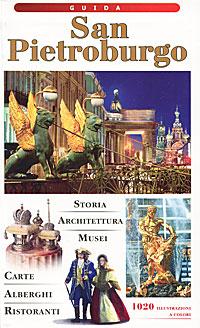 San Pietroburgo: Guida