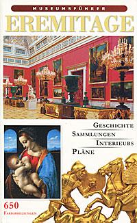 Eremitage: Museumsfuhrer