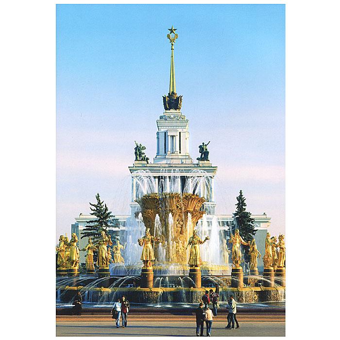Москва. История и архитектура. Альбом
