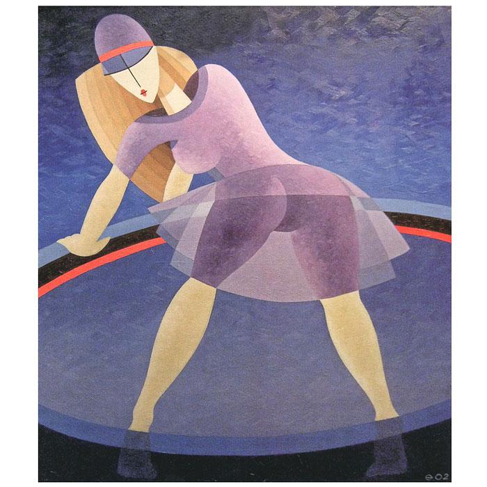 Движение. Форма. Танец. Альманах, №288, 2011