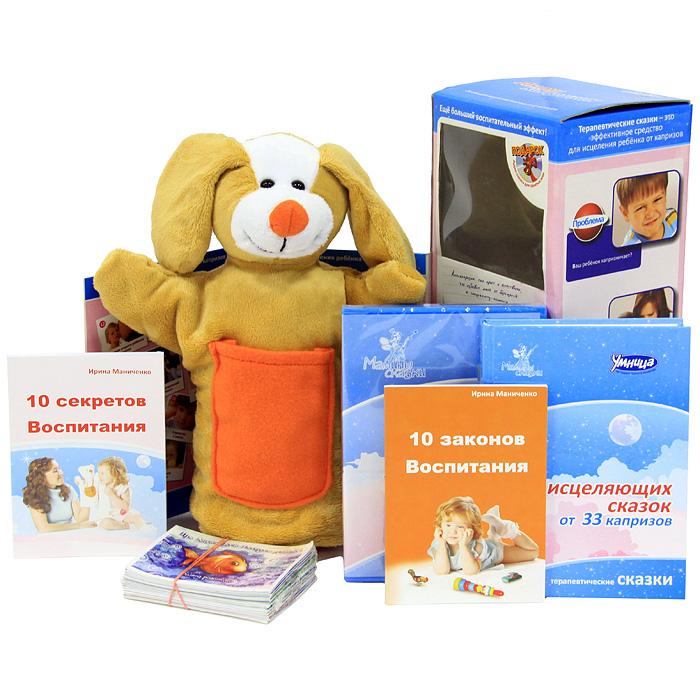 Антикапризин. Комплект для исцеления ребенка от 33 капризов (+ игрушка)