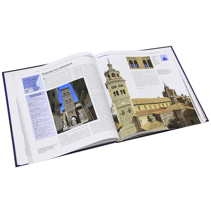 Сокровища человечества. Памятники культуры, внесенные в Список современного наследия ЮНЕСКО