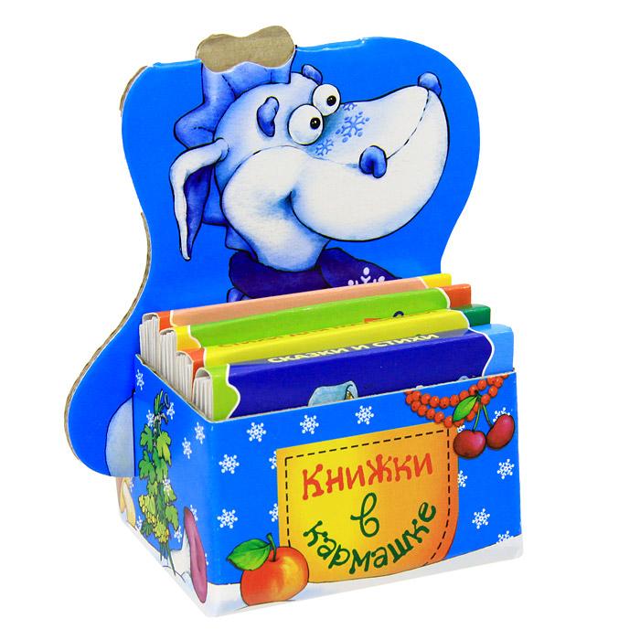 Снежный дракон (комплект из 4 книг)12296407Вашему вниманию предлагаются 4 красочные миниатюрные книжки-раскладушки - Драконихи готовят, Покинутый щенок, Козлик, Музыканты, которые не позволят вашему малышу скучать. В каждой представлена веселая история в стихах. Книжки помещены в маленький книжный шкаф. Размер книжного шкафа: 12 см х 12,5 см х 6,5 см.