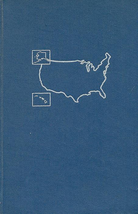 Соединенные Штаты Америки. Словарь-справочник