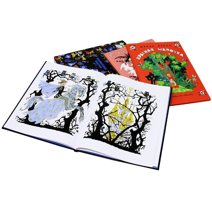 Волшебные сказки (подарочный комплект из 3 книг)