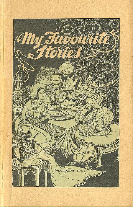 My favourite stories12296407Москва, 1954 год. Учпедгиз. Оригинальная обложка. Сохранность хорошая. Книга содержит три сказки Тысячи и одной ночи, отобранные и адаптированные для внеклассного чтения на английском языке в 7 классе семилетней школы. Для облегчения чтения в книге имеются постраничные примечания и алфавитный словарь.