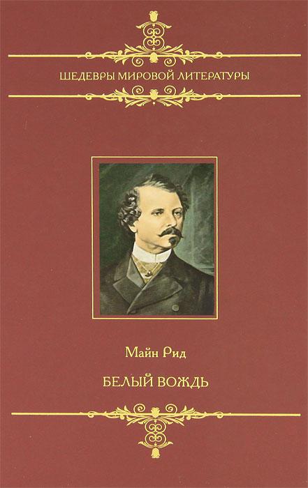 Историческая книги читать онлайн