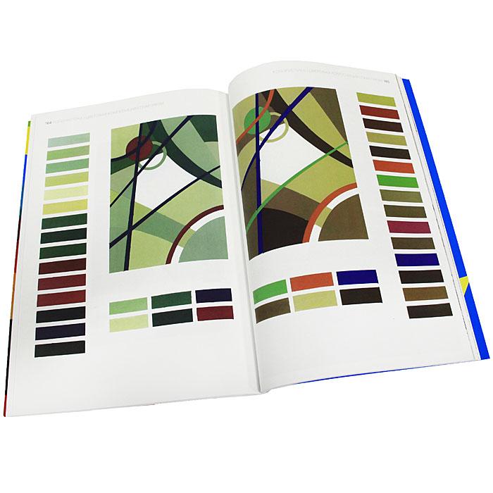 Колористика. Цветовая композиция. Практикум