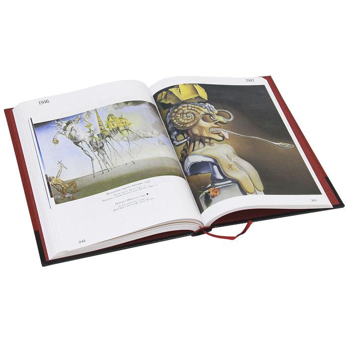 Salvador Dali / Сальвадор Дали. Альбом (подарочное издание)