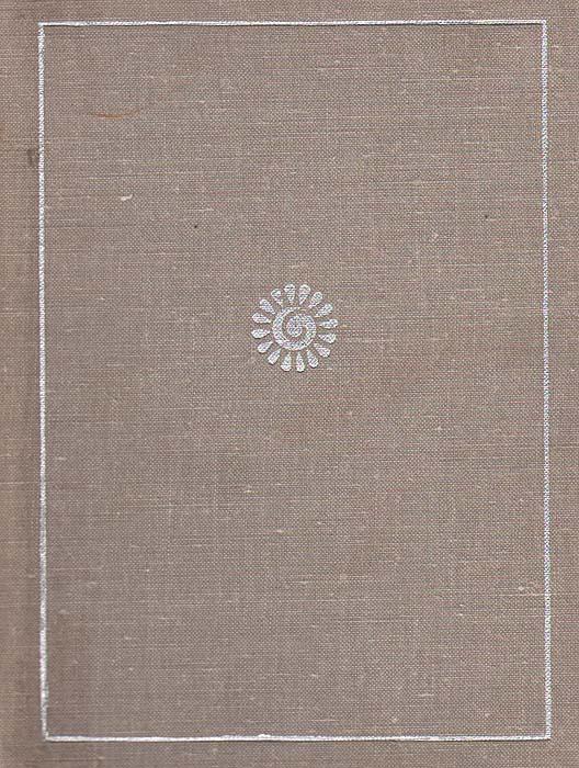 В. Жуковский. Стихотворения