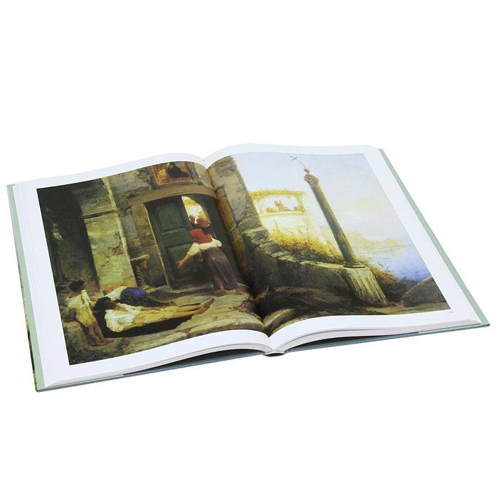 Большая коллекция русских художников. Выпуск 1 (подарочное издание)
