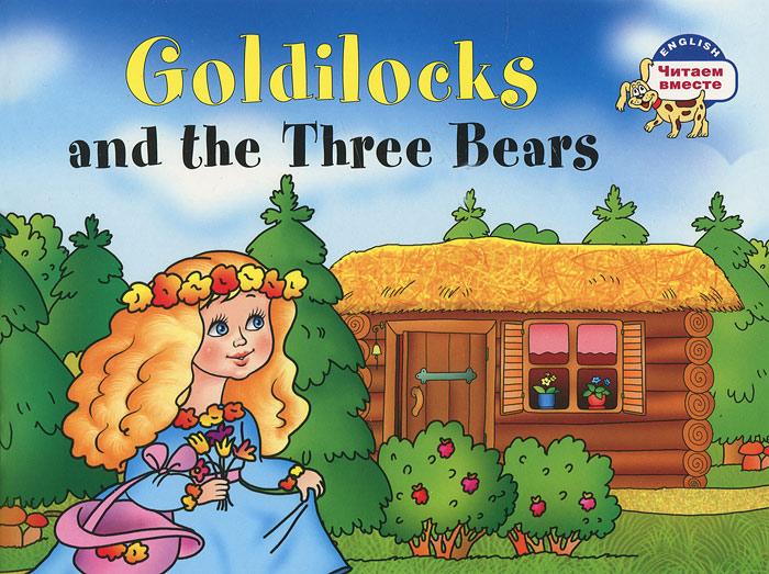 Goldilocks and the Three Bears / Златовласка и три медведя12296407Эта книга входит в серию иллюстрированных учебных пособий Читаем вместе, адресованных детям младшего школьного возраста. Известная сказка пересказана на английском языке специально для российских детей, с использованием простейшей грамматики и наиболее употребительных английских слов. Читая эту книгу, ребенок станет участником увлекательного приключения, узнает более 100 новых английских слов, научится использовать грамматическую структуру there is/are, задавать вопросы. Завершают книгу веселые задания к тексту и словарик, где в алфавитном порядке собраны все новые слова с транскрипцией.