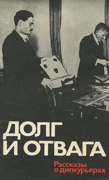 Аверченко евгений григорьевич фото