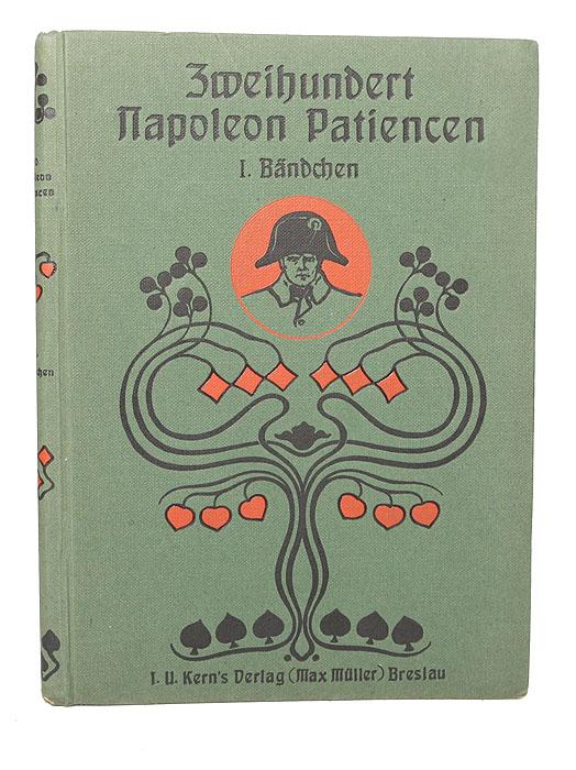Пасьянс Наполеон