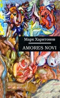 Amores Novi
