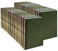 Zakazat.ru Энциклопедический словарь Брокгауза и Ефрона (комплект из 86 томов: 82 основных + 4 дополнительных)