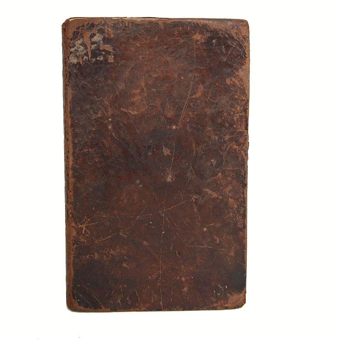 Сочинения Акима Нахимова в стихах и прозе, напечатанные по смерти его Университетская типография, Харьков 1816