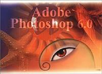 Photoshop 6 Video Training CD