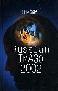 Russian Imago 2002