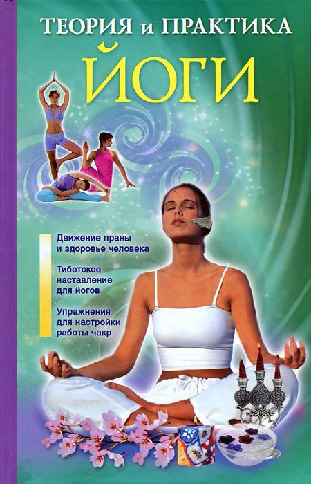 Вечерняя практика для релаксации, обретения легкости и хорошего самочувтсвия