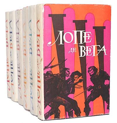 Лопе де Вега. Собрание сочинений в 6 томах (комплект из 6 книг)