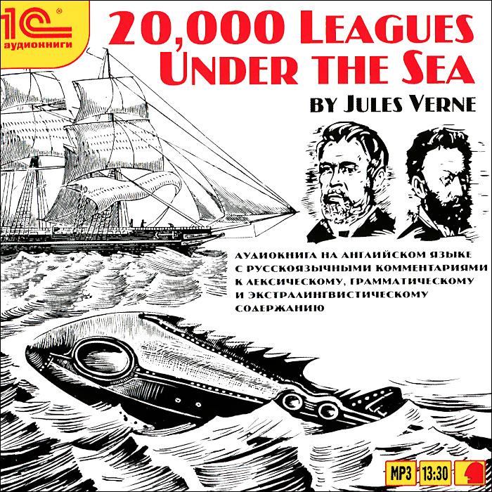20000 Leagues Under the Sea (аудиокнига MP3)