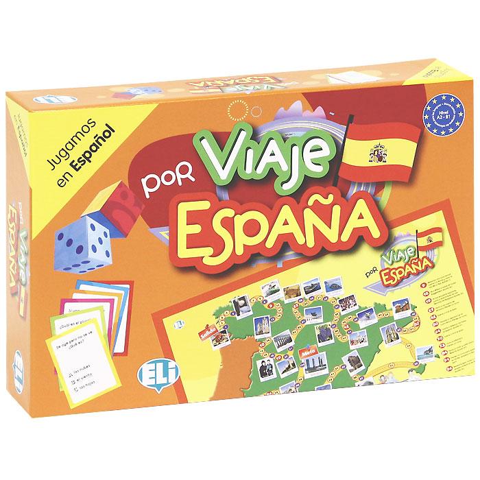 Viaje por Espana (набор из 132 карточек)