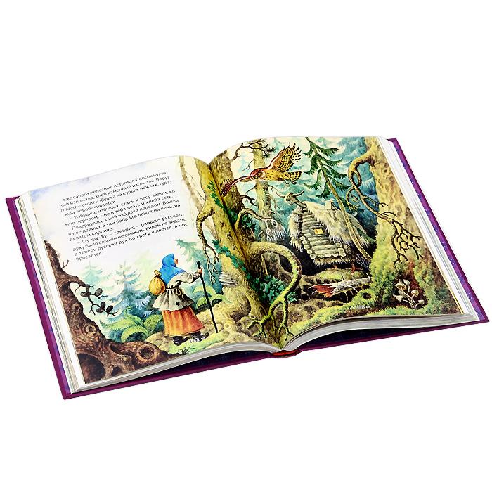 Коллекция поучительных сказок