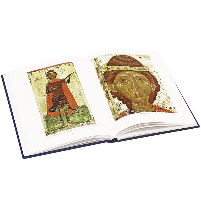 Древнерусское искусство. Художественная жизнь Пскова и искусство поздневизантийской эпохи