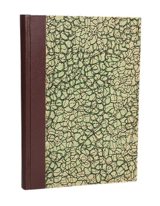 Справочный богословский преимущественно церковно-исторический словарь