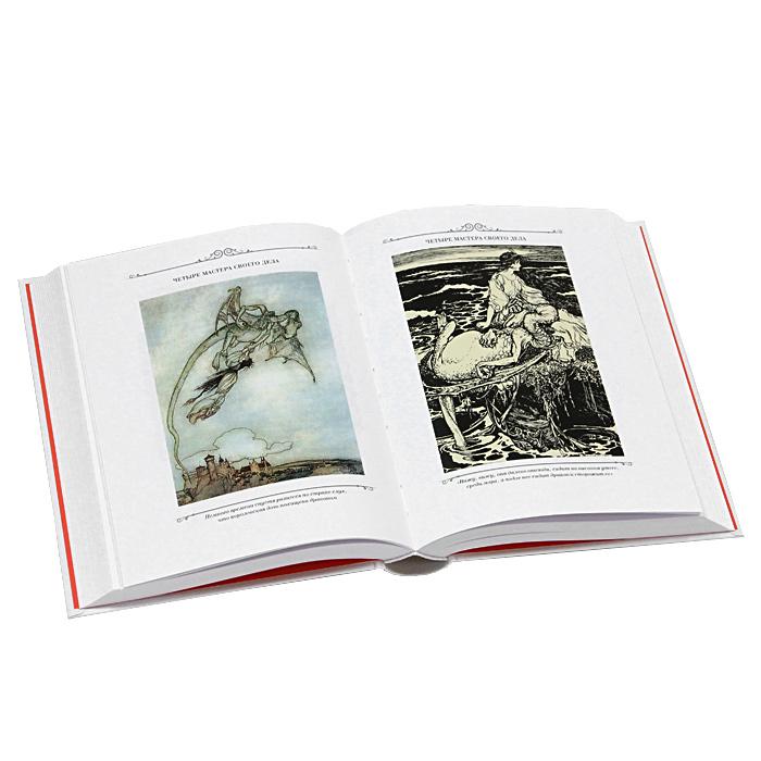 Сказки братьев Гримм (комплект из 2 книг)