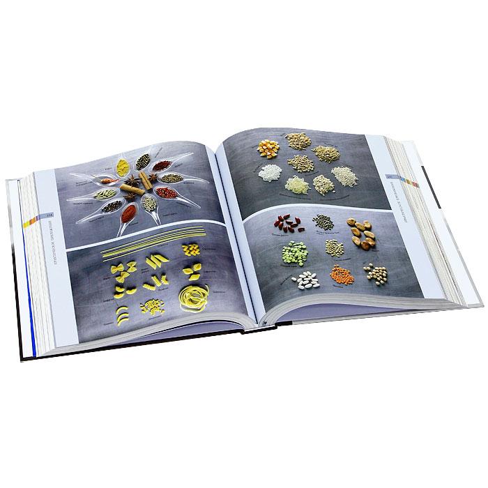 Энциклопедия французской кухни (+ DVD-ROM)