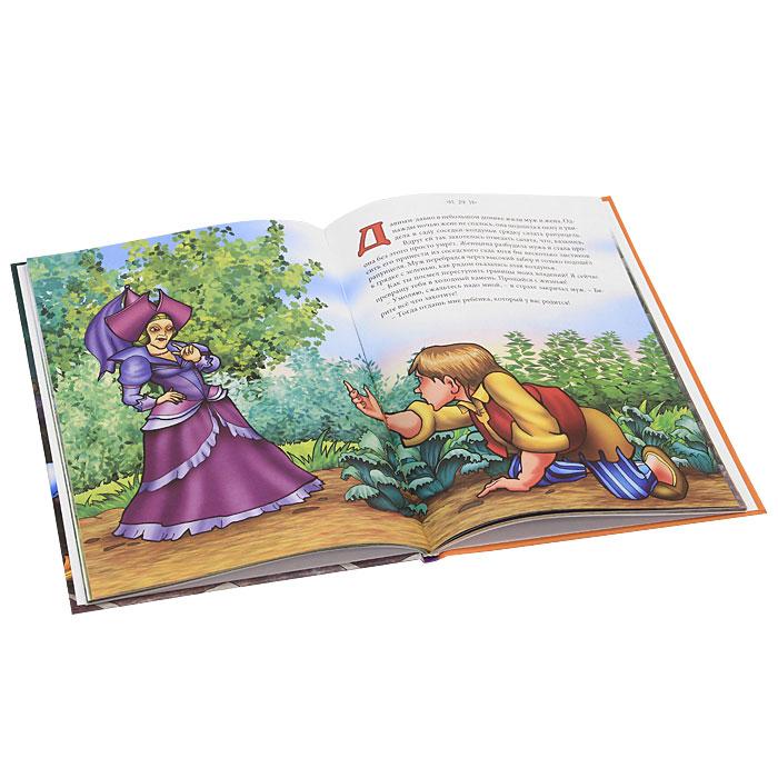 Рапунцель. Волшебные сказки
