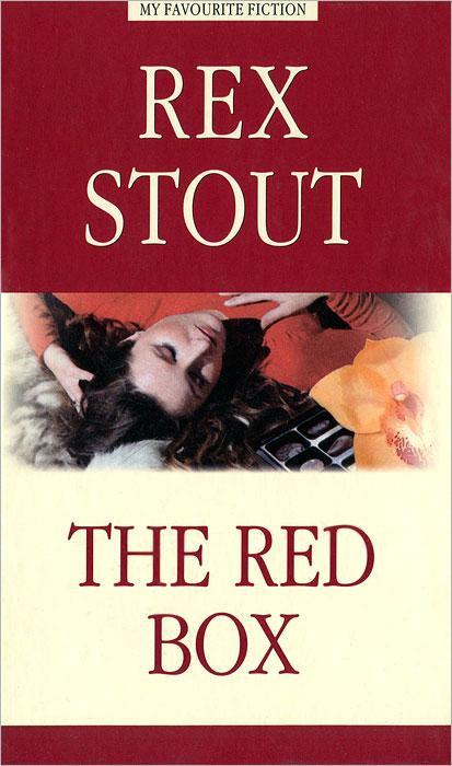 The Red Box / Красная коробка