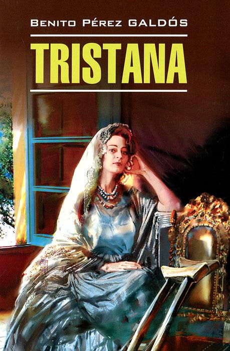 Тристана / Tristana