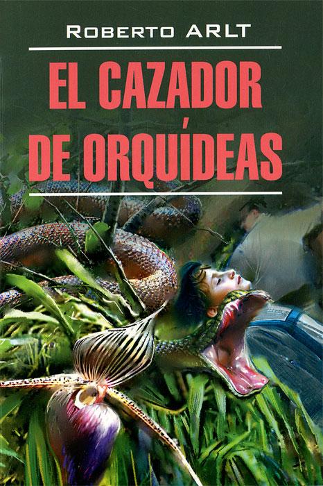 El cazador de orquideas / Охотник за орхидеями