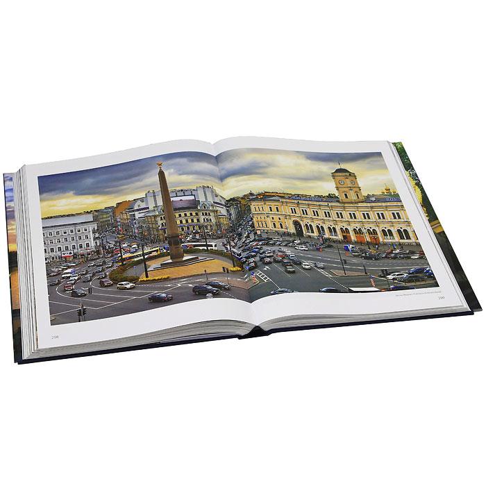 Saint Petersburg (подарочное издание)