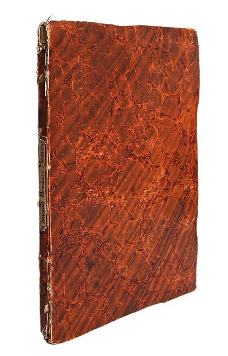 Описание Свято-Троицкой Александро-Невской Лавры, с хронологическими списками особ, погребенных в церквах и на кладбищах Лаврских