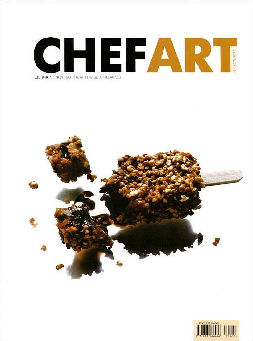 Chef Art,№ 1(27), 2011