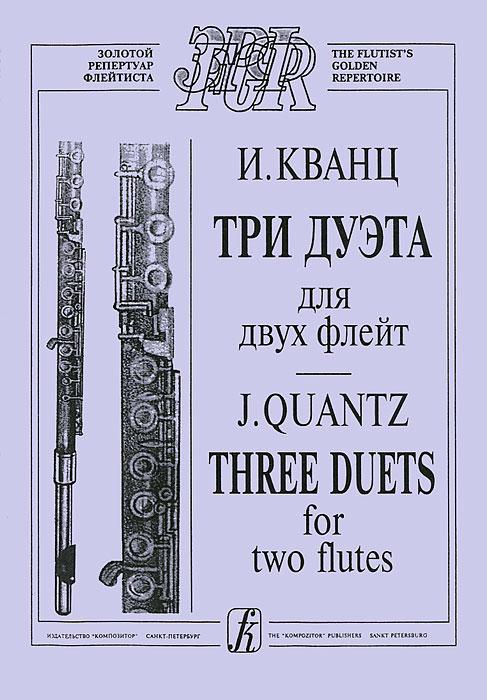 И. Кванц. Три дуэта для двух флейт / J. Quantz: Three Duets for Two Flutes