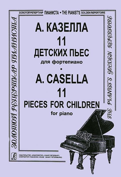 А. Казелла. 11 детских пьес для фортепиано