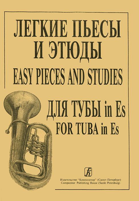 Легкие пьесы и этюды для тубы in Es