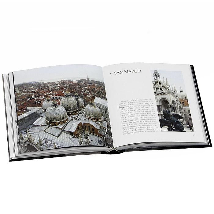Венеция Иосифа Бродского (+ DVD-ROM)