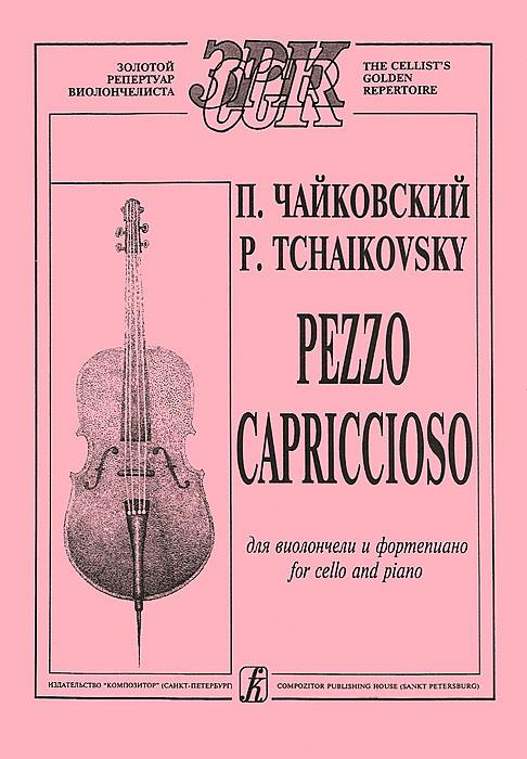 П. Чайковский П. Чайковский. Pezzo Capriccioso для виолончели и фортепиано pezzo платье pezzo 1p23803 062 062