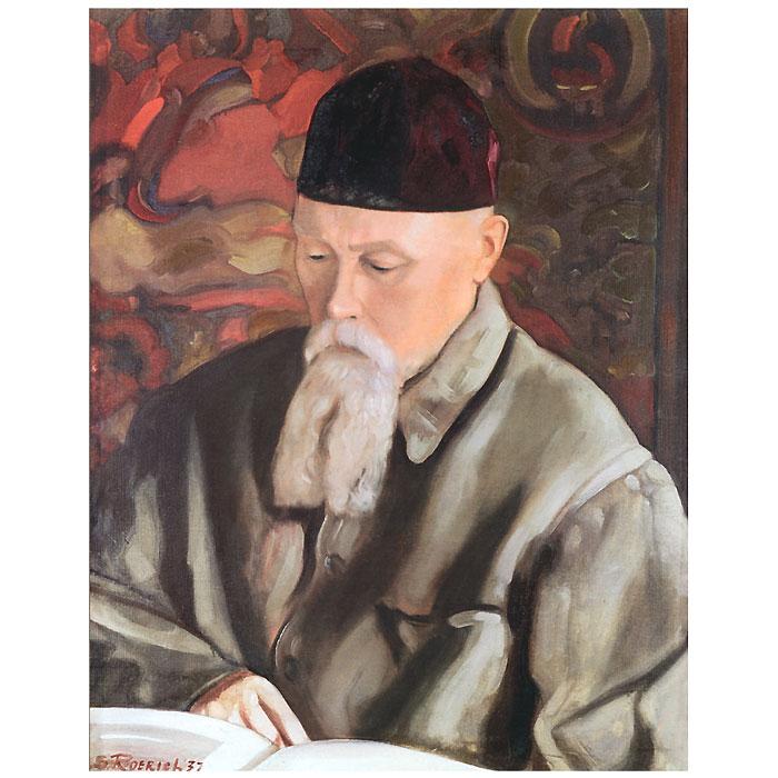 Святослав Рерих. Портреты отца