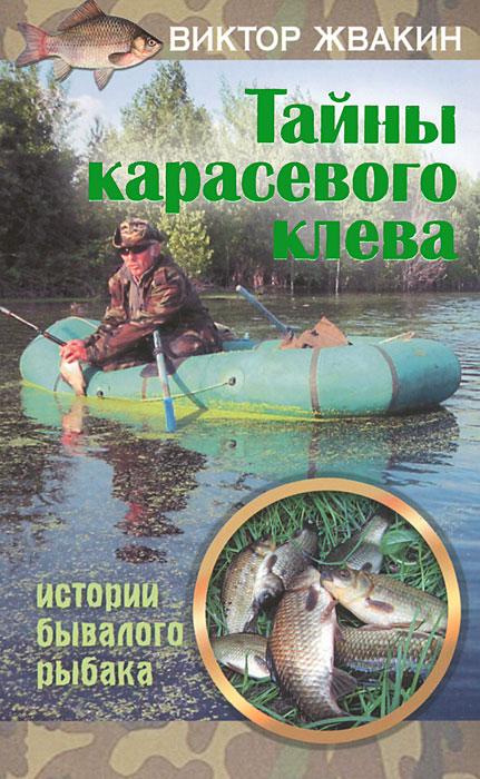 рыбалка купить в интернет магазине